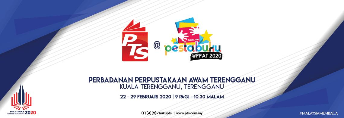 ppat-01-banner-portal-compressor