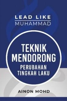 lead-like-muhammad
