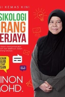 Psikologi Orang Berjaya Edisi 2017