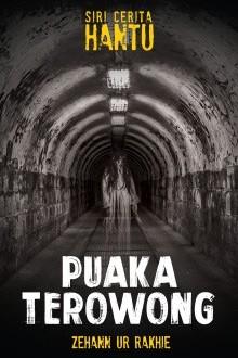 puaka-terowong