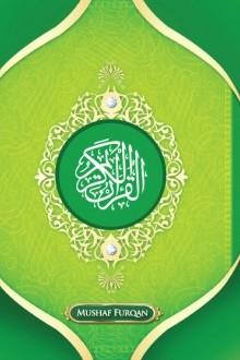 Al-Quran: Mushaf Furqan