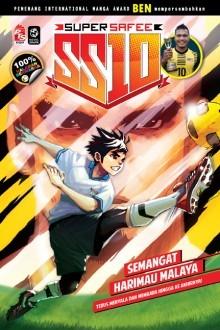 SS10 (SuperSafee10) #1: Semangat Harimau Malaya