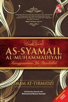 As-Syamail Al-Muhammadiyah Edisi Kemas Kini Harga Ekonomi
