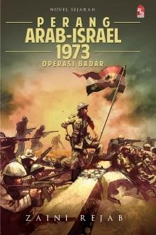 Perang Arab Israel 1973