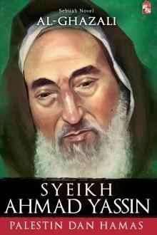 Syeikh Ahmad Yassin