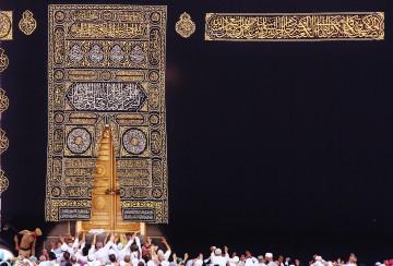 Haji, rukun Islam kelima yang wajib ditunaikan jika berkemampuan