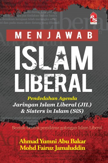 islamliberal-co_2