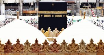 makkah-2217852_1280