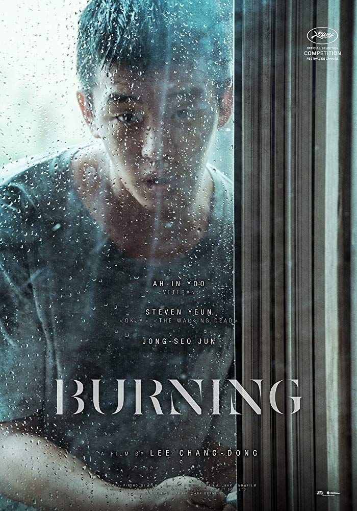 burning korea film