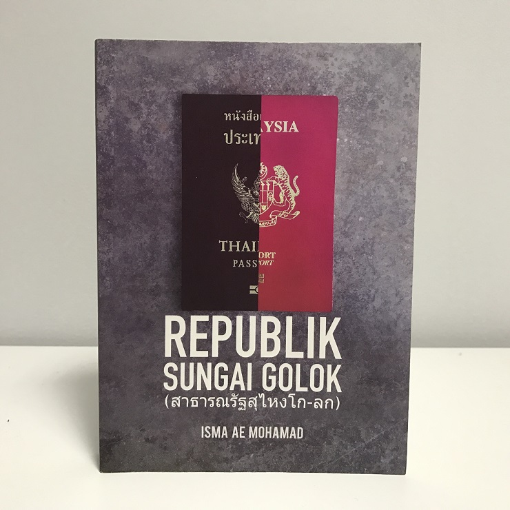 republik sungai golok